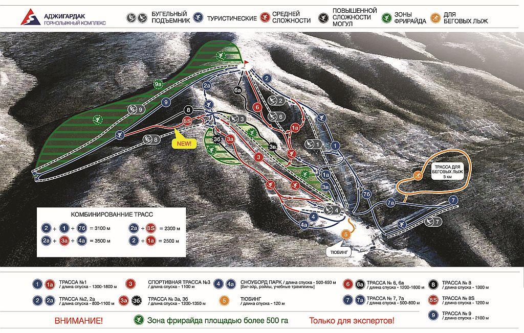 Карта трасс ГЛК «Аджигардак»