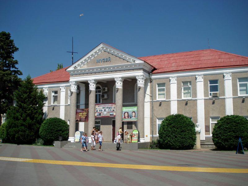 Геленджик, Краеведческий музей