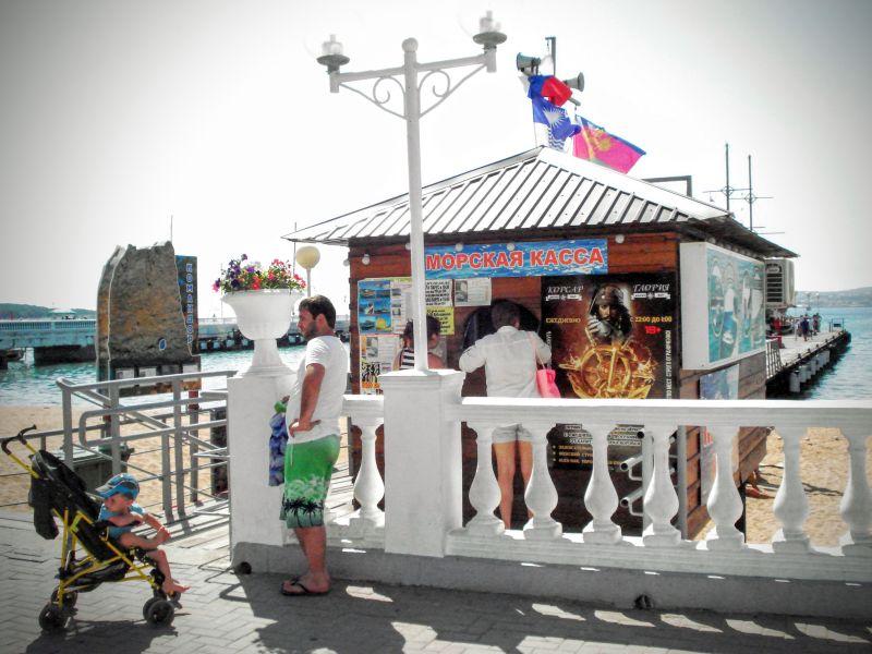 Морская касса, Геленджик