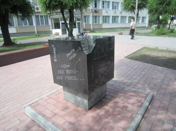 Скульптура «Гранит науки» в Абакане