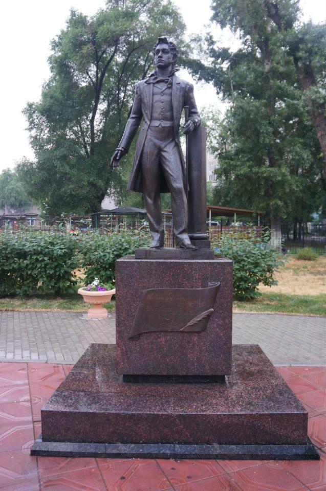 Памятник поэту А. С. Пушкину в Абакане