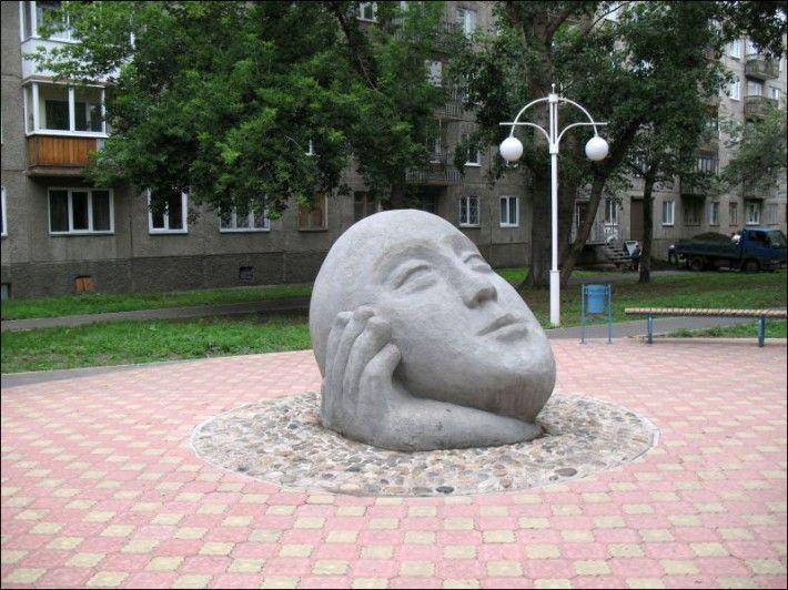 "Каменная скульптура ""Мечтатель"""